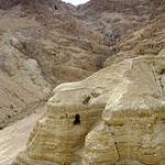 220px-Qumran másolata