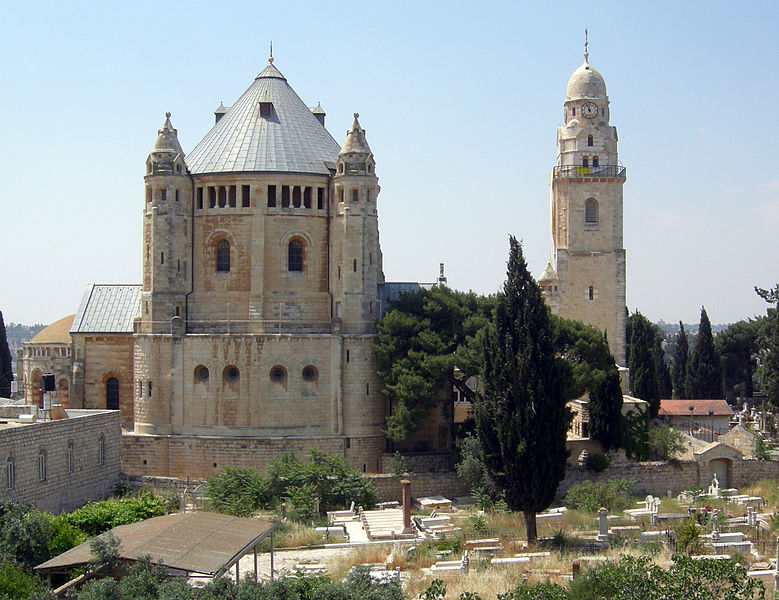 Mária elszenderülésének temploma