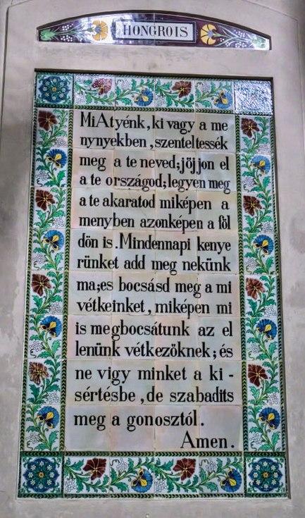 Mi atyánk tábla (magyarul!)